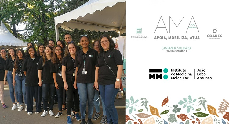AMA - Supports, mobilizes and acts the IMM