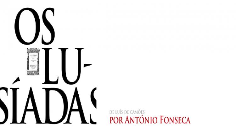 """ Os Lusíadas"" Full Audio recording"